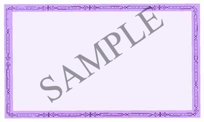 Purple Border Blank Rectangle Canning Label #RB102