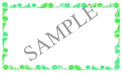 Green Swirl Border Blank Rectangle Canning Label #RB108