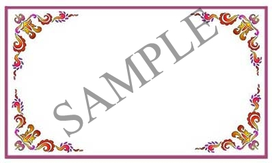 Fleur DeLys Border Blank Rectangle Canning Label #RB112
